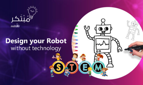 Design your own robot without technology